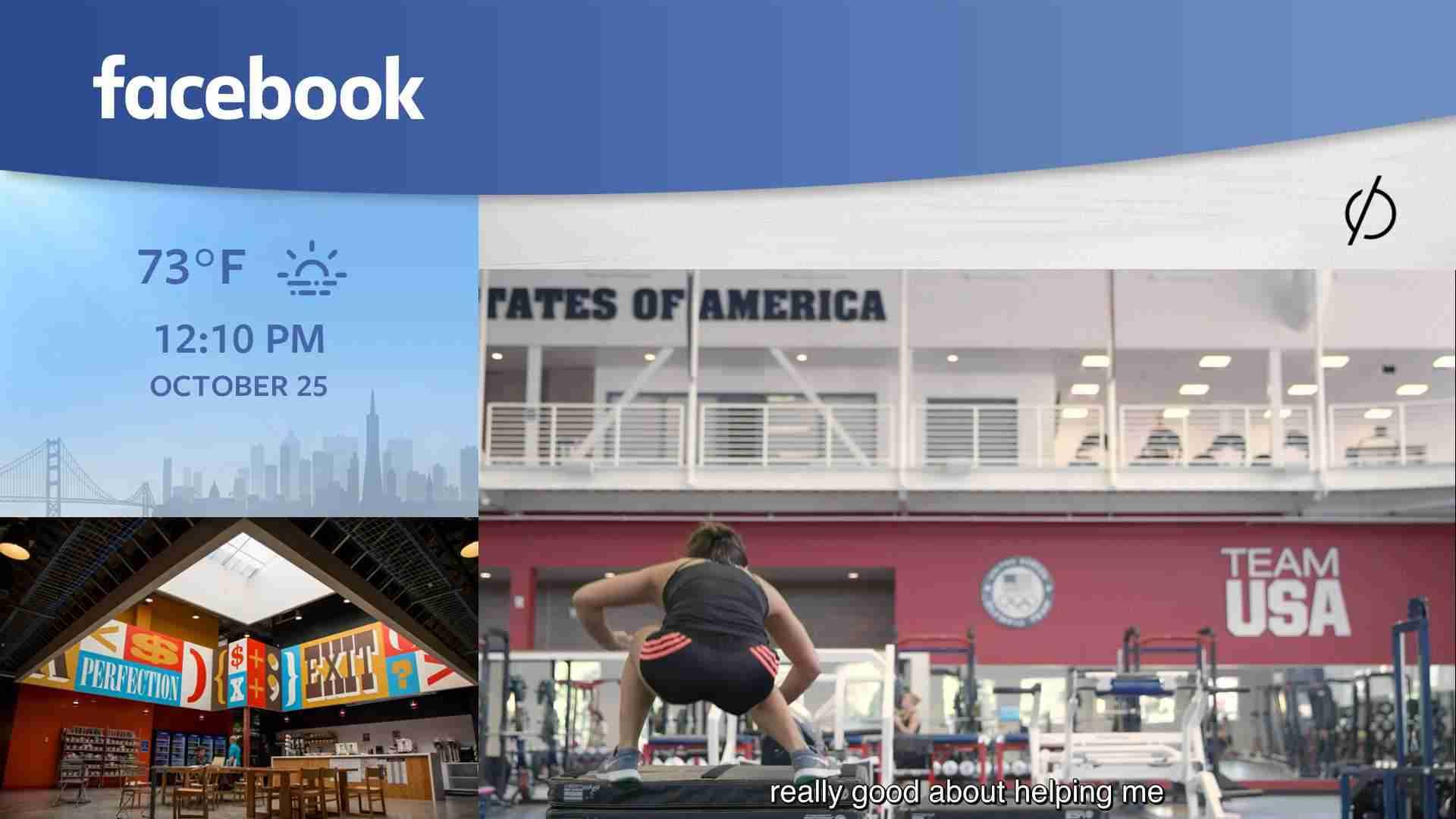 Facebook Lobby - USA